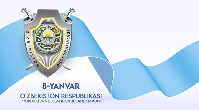 Бугун, 8 январь – Ўзбекистон Республикаси прокуратура органлари ходимлари куни!