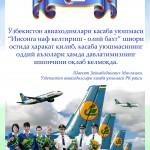 mingaliev-uzb-2