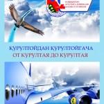 oblozhka-1-bukleta-rs-722x1024-2