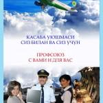 oblozhka-4-722x1024-2